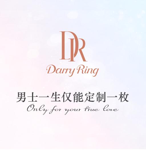 珠宝行业6000亿变局:七夕90后为什么都在买DR钻戒求婚?