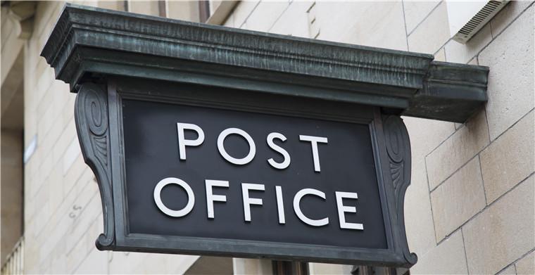 """面对巴西邮局新一轮""""抢钱""""政策,我们该如何应对?"""
